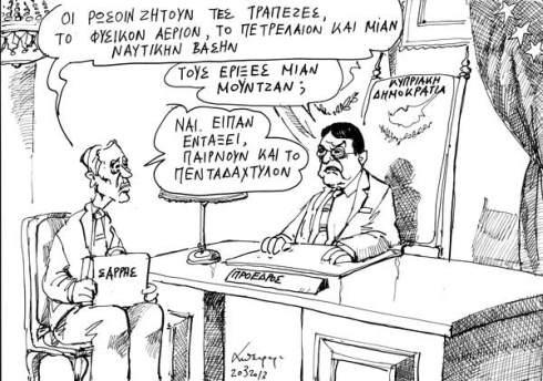 Πετρουλάκης